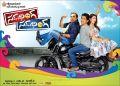 Something Something Telugu Movie Wallpapers