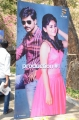 Sommi Films Productions No.1 Movie Launch Stills