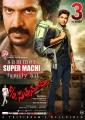 Upendra & Allu Arjun in Son of Satyamurthy Movie 3rd Week Posters