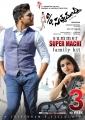 Allu Arjun, Samantha in Son of Satyamurthy Movie 3rd Week Posters