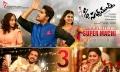 Son of Satyamurthy Movie 3rd Week Wallpapers