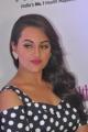 Actress Sonakshi Sinha launches Women's Health Magazine Photos