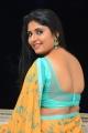 Anchor Sonia Chowdary Hot Stills @ Undiporade Trailer Launch