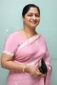 Meera Krishnan at Sonna Puriyadhu Audio Launch Photos