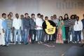Sonna Puriyadhu Audio Launch Stills