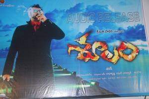 Soolam Movie Audio Release Photo Gallery