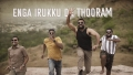 Suriya, Kaali Venkat, Vivek Prasanna, Krishnakumar in Soorarai Pottru Movie HD Images