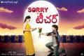 Aaryaman, Kavya Singh in Sorry Teacher Movie Wallpapers