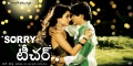 Sorry Teacher Movie Hot Wallpapers