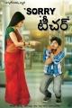 Aaryaman, Kavya Singh in Sorry Teacher Telugu Movie Posters