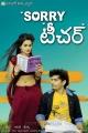 Aaryaman, Kavya Singh in Sorry Teacher Movie Hot Posters