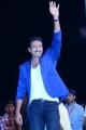 Actor Gopichand @ Soukyam Movie Audio Launch Stills