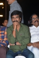 Bhaskarabhatla Ravikumar  @ Soukyam Movie Audio Launch Stills