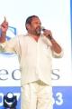 R Narayana Murthy @ Soukyam Movie Audio Launch Stills