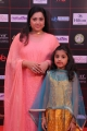 Meena, Nainika @ Soulmates Awards 2017 Event Photos