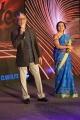 SA Chandrasekhar, Shoba Chandrasekar @ Soulmates Awards 2017 Event Photos