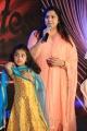 Nainika, Meena @ Soulmates Awards 2017 Event Photos