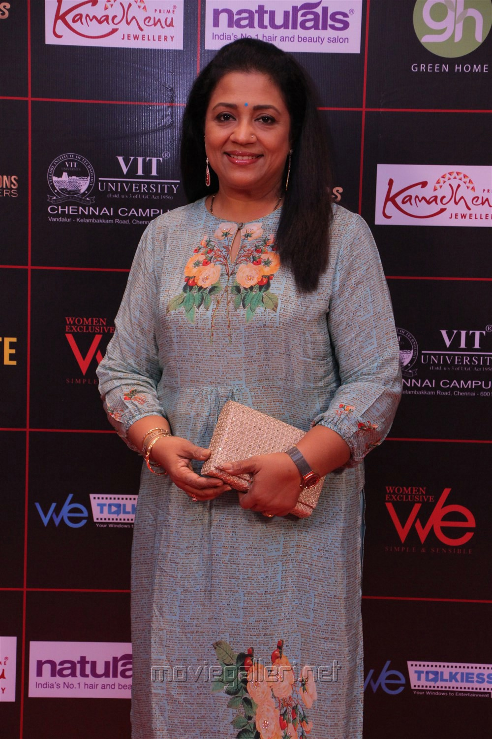 Poornima Bhagyaraj @ Soulmates Awards 2017 Event Photos