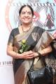 Actress Sachu @ The South Indian Film Women's Association Launch Stills