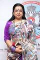 Ambika @ The South Indian Film Women's Association Launch Stills