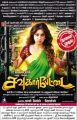Actress Lakshmi Rai in Sowkarpettai Movie Release Posters