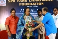 Sp Balasubrahmanyam's Fans Charitable Foundation Annual Meet Stills