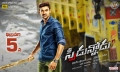 Hero Bellamkonda Sreenivas in Speedunnodu Movie Release Feb 5th Wallpapers