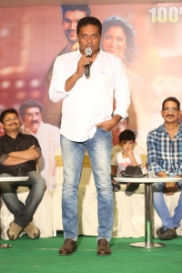 Prakash Raj @ Speedunnodu Movie Success Meet Stills