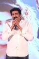 Rao Ramesh @ Speedunnodu Platinum Disc Function Photos