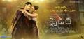 Mahesh Babu, Rakul Preet Singh in Spyder 2nd Single Aali Aali on 4th September Wallpapers
