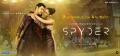 Mahesh Babu, Rakul Preet Singh in Spyder Movie 2nd Single Release on 4th September Wallpapers