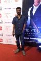 Spyder Audio Launch Stills
