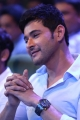 Mahesh Babu @ Spyder Audio Launch Stills