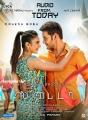 rakul-preet-mahesh-babu-spyder-audio-release-posters-37c8130