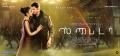 Rakul Preet Mahesh Babu Spyder Movie 2nd Single Aali Aali Song Release Tomorrow Wallpapers