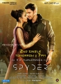 Rakul Preet Mahesh Babu Spyder Movie 2nd Single Release Tomorrow Posters