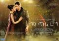 Rakul Preet Singh Mahesh Babu Spyder Movie 2nd Single Song Release Tomorrow Wallpapers