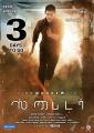 Mahesh Babu Spyder 3 days to go Tamil Posters