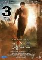Mahesh Babu Spyder Movie 3 days to go Posters
