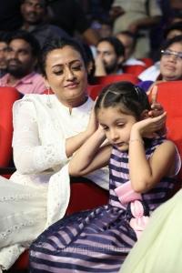 Sitara Ghattamaneni, Namrata Shirodkar @ Spyder Movie Pre Release Images