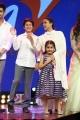 Gautham, Namrata Shirodkar @ Spyder Movie Pre Release Images