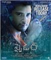 Mahesh Babu Spyder Movie Worldwide Release Today Posters