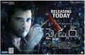 Mahesh Babu Spyder Movie Releasing Today Posters