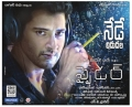 Mahesh Babu Spyder Movie Release Today Posters