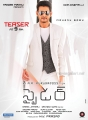 Mahesh Babu Spyder Movie Teaser Release Today Posters