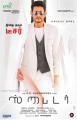 Mahesh Babu Spyder Teaser Release Today Posters