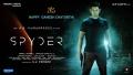 Mahesh Babu Spyder Movie Ganesh Chaturthi Wishes Posters
