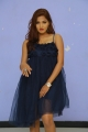 Actress Sravani Nikki Photos @ Life Anubhavinchu Raja Movie Trailer Launch