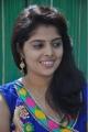 Telugu Actress Sravya Stills @ Love You Bangaram Logo Launch