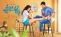 Shamili, Rajith in Sree Ramaraksha First Look Posters
